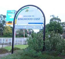 Ringwood East Shopping Centre
